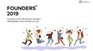 대학생 블록체인 교육 프로그램 '파운더스 2019', 1월 3일까지 2차 모집 진행
