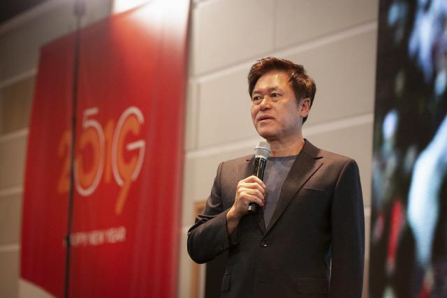 박정호 SKT 사장, '5G와 AI 통해 ICT 강자될 것'