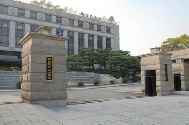 헌재, 'ICO금지 위헌' 재판부 회부
