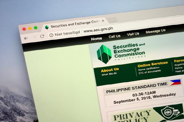 필리핀 SEC, ICO 규제안 발표 이달 중순으로 연기