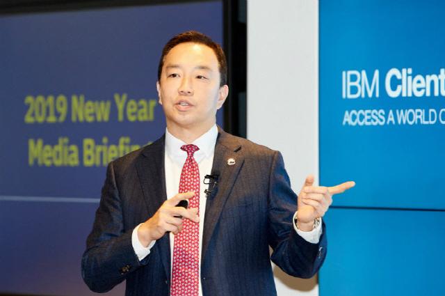 장화진 한국IBM 대표 '2019년은 블록체인 상용화의 해'