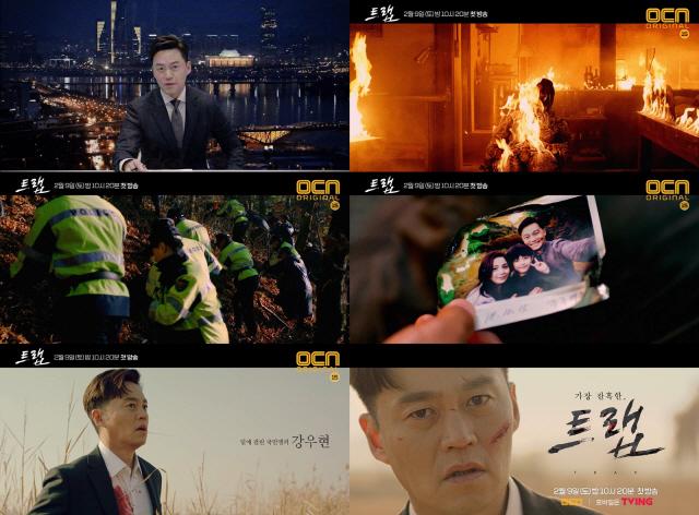 [팝컬처]미리보는 2019 드라마...스타들로 안방 풍성