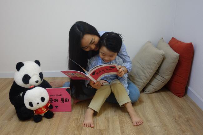 지상베이스, 엄마와 아이가 함께 학습하는 중국어 소리동화 콘텐츠 선보여 호응