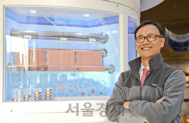 [CEO&스토리] 김영태 KCFT 대표 '전기차 혁명 이미 시작...배터리용 동박 없어서 못팔죠'