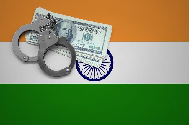 인도서 800억원 규모 암호화폐 사기 용의자 검거