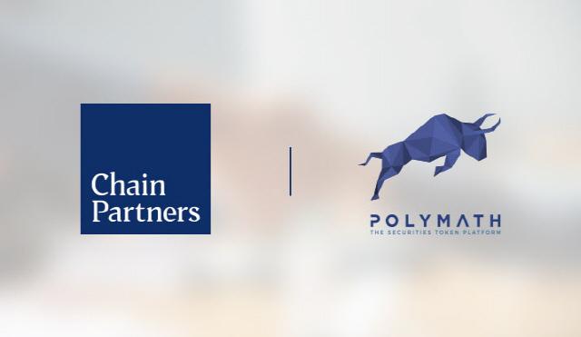 글로벌 STO 플랫폼 폴리매스, 국내 자문파트너로 체인파트너스 선정