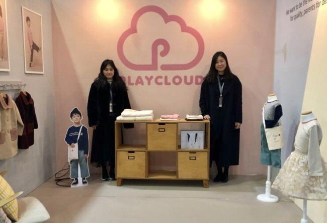 좋은 소재에 디자인까지 더해진 유아동복의 뉴 러너 '플레이클라우드'