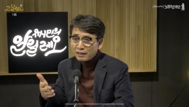 유시민 정계복귀 부인에도…범진보·여권 59.3% '지지'