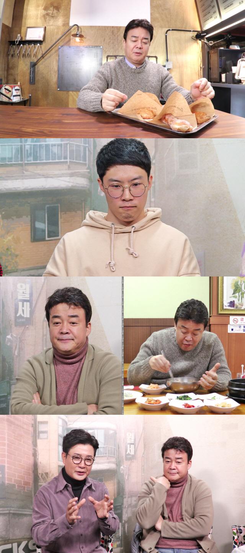 [전문] '골목식당' 측, '고로케집 프랜차이즈화, 전혀 예상 못했다'