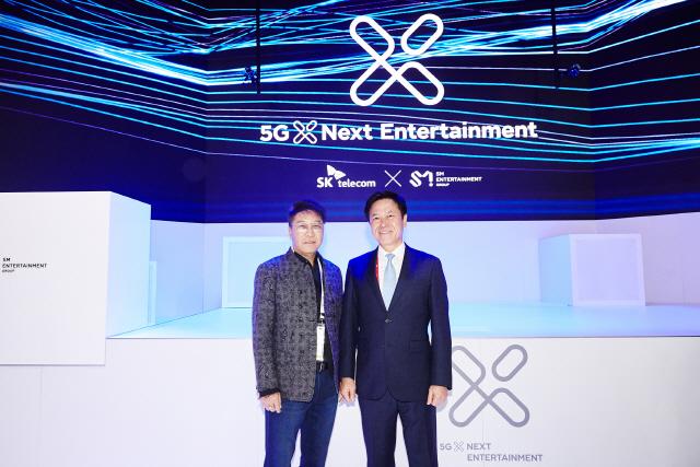 [CES 2019] VR기기 쓰고 세계인과 K팝 떼창…SKT·SM '콘텐츠 동맹'