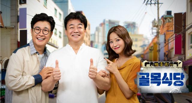 [SE★초점] '백종원의 골목식당' 이렇게 방송하면 안돼, 시청자의 분노