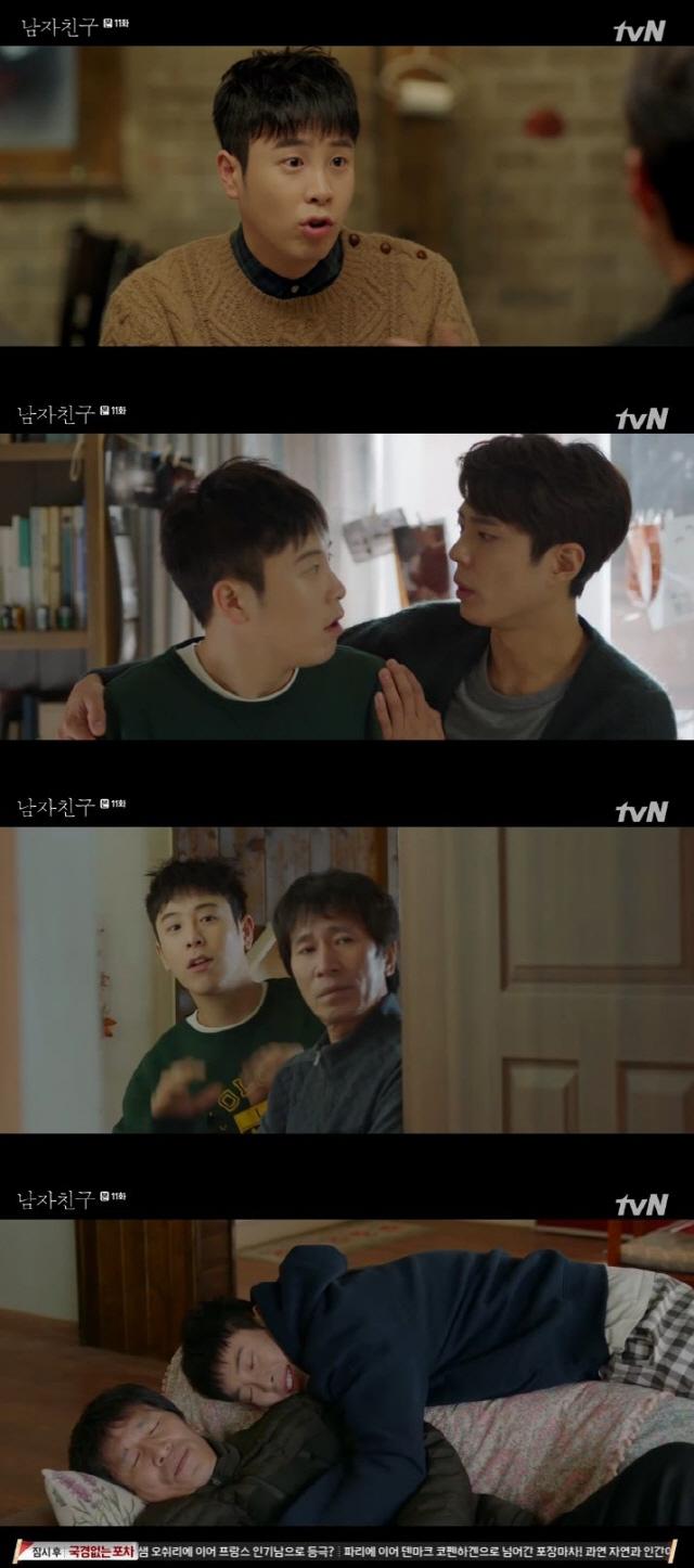 '남자친구' 피오, 박보검과 현실 형제 케미 '늦바람이 무섭다'
