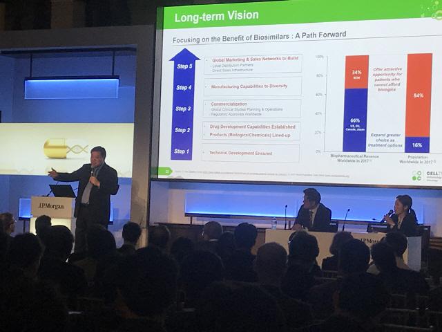 삼바 '글로벌 최대 CMO로' 셀트리온 '램시마SC, 시장 바꿀것'