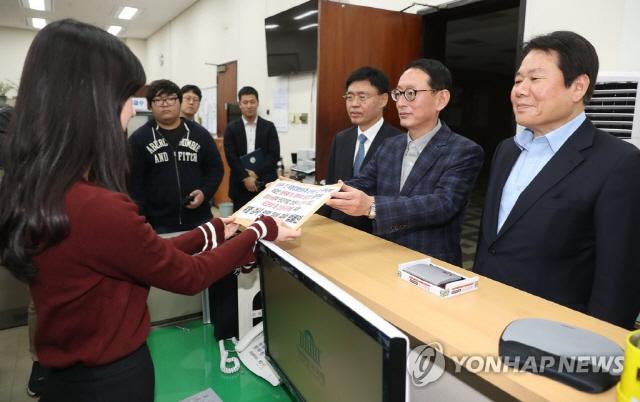 한국당, '김태우·신재민 폭로' 특검법 단독 발의
