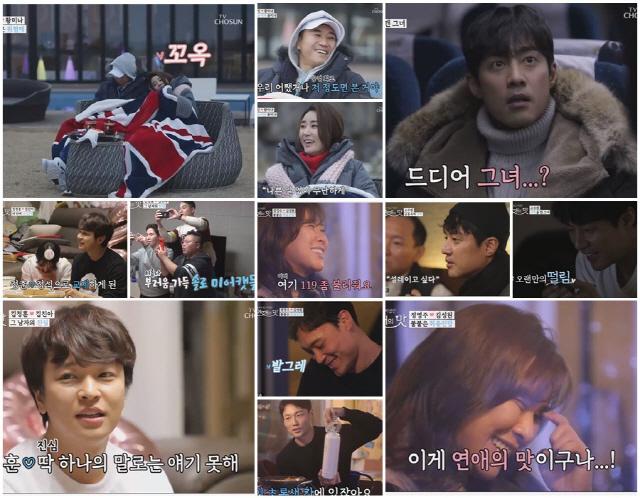 김종민♥황미나,'한 담요'덮고 소원 비는 '종미나의 제주여행'