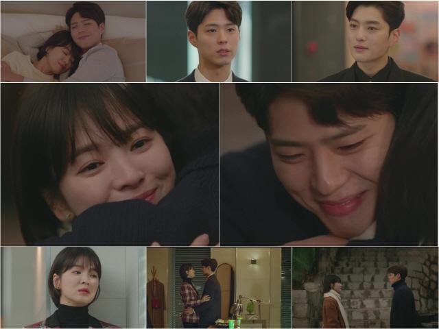 '남자친구' 송혜교-박보검, 위협 속에 더욱 단단해진 두 사람