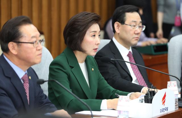 나경원 '文정권 사법장악 시도, 사법 난국으로 치달아'