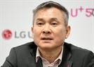 "[CES2019] 구글과 손잡고 콘텐츠 제작 …LGU+ ""5G시대 VR 선도"""