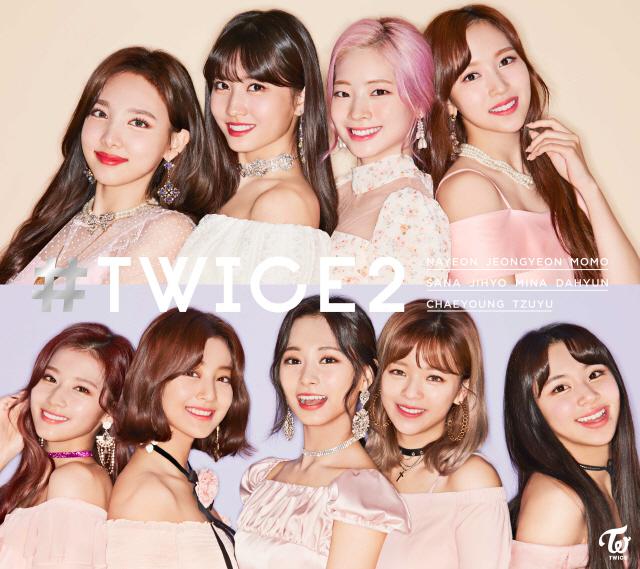 트와이스, 3월 일본서 '#TWICE2' 발매…'#TWICE'의 영광 AGAIN