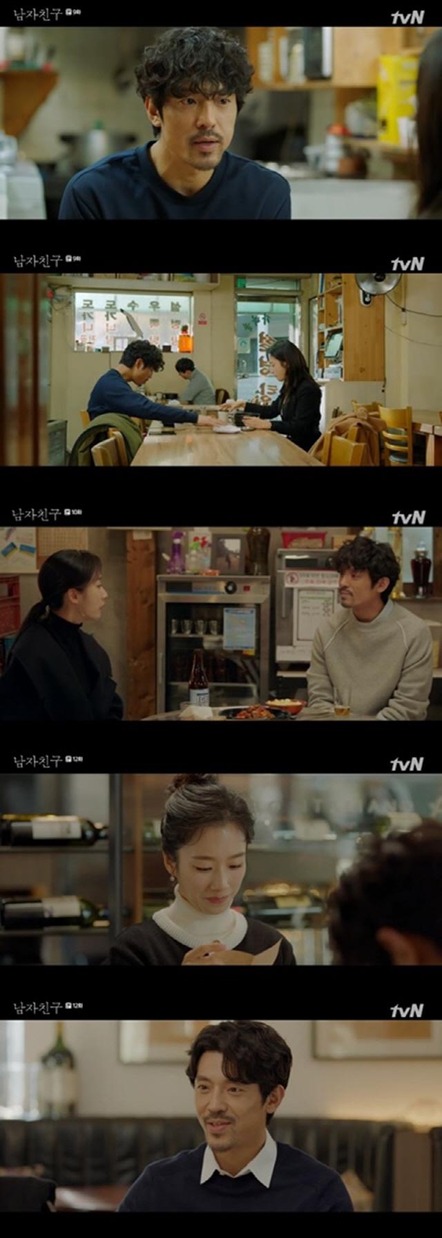 '남자친구' 김주헌, 무심한 듯 다정한 '대찬표' 호감 표현법
