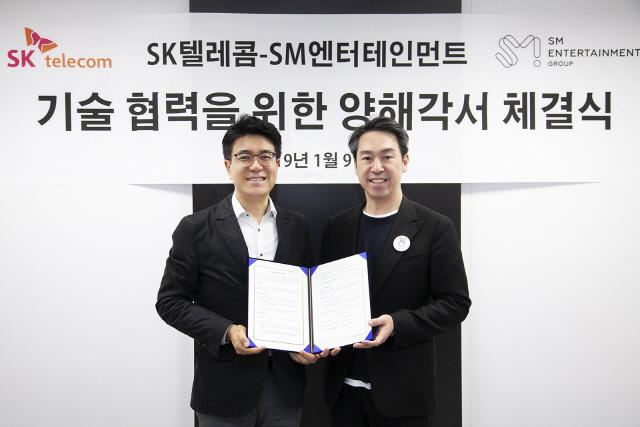 [CES2019] SKT-SM '인공지능 음원분리기술' 추진