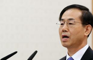 조재연 신임 법원행정처장 '마지막 처장될수도...사법부, 통렬히 반성해야'