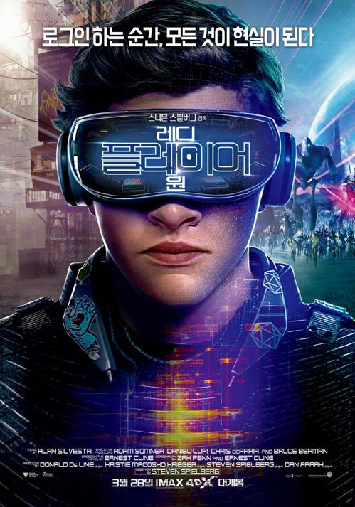 [토요워치-假化, 萬事成]  VR·AR로 주목받은 영화·드라마