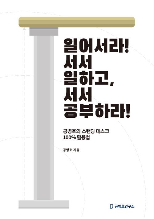 [책꽂이 - 경제신간]다시 뜨는 아시아의 별 기회의 땅, 베트남 外