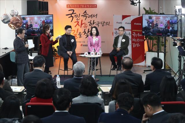 한국당 공개 오디션 이변 속출…'3040 새얼굴' 약진