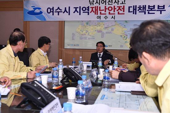 여수시, '낚시어선 사고 재난안전 대책본부' 운영 총력