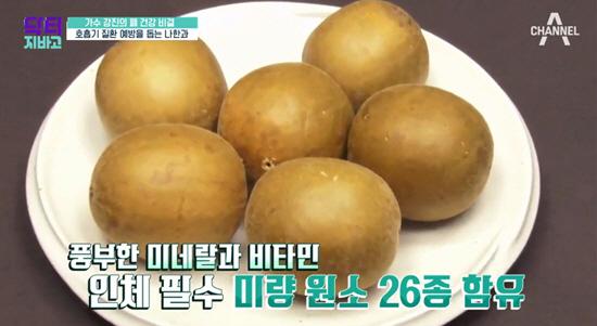 나한과, 조롱박 열매 '오랫동안 먹으면 장수' 각종 질병 치료에 탁월 '먹는 방법은?'