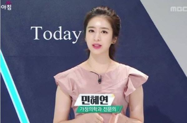 민혜연, 주진모의 10세 연하 연인 '공부만 한 의사 맞아?' 너무 예뻐서 '깜짝'