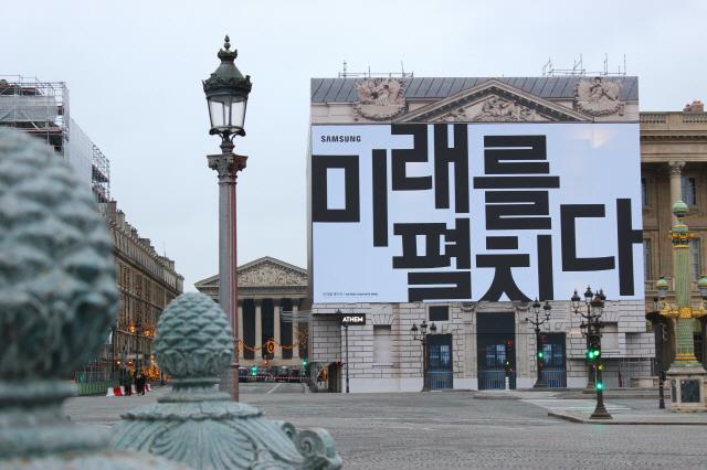 삼성, 내달 '폴더블폰' 공개할까