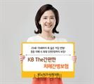 [SEN TV]KB손해보험, 경증도 최대 보장하는 'KB The간편한치매간병보험' 출시