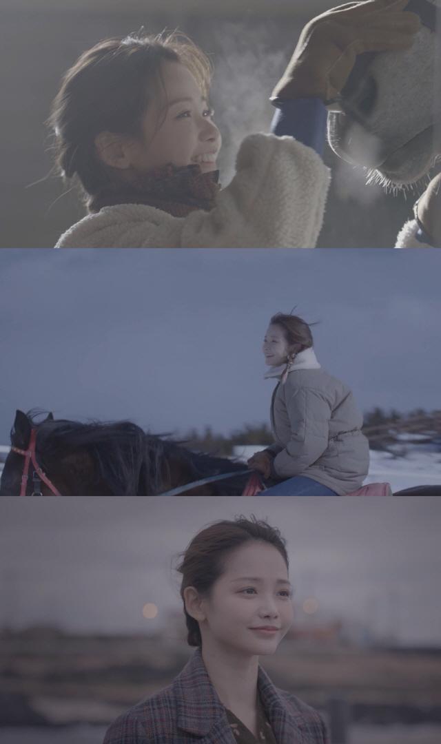 '하연수 열연' 펀치, 신곡 '이 마음' MV 티저 공개