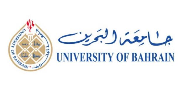 바레인대학, 블록체인 기반 졸업증명서 발급
