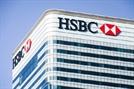 HSBC, 280조 규모 금융거래에 블록체인 활용