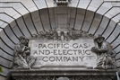 '캘리포니아 산불 책임' PG&E 결국 파산 신청