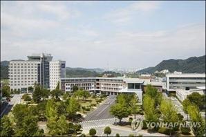안동대, 제8대 총장 선거 29일 실시…후보자 6명 등록