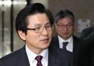 황교안 전 총리 정계 진출…'반대 50% vs 지지 38%'