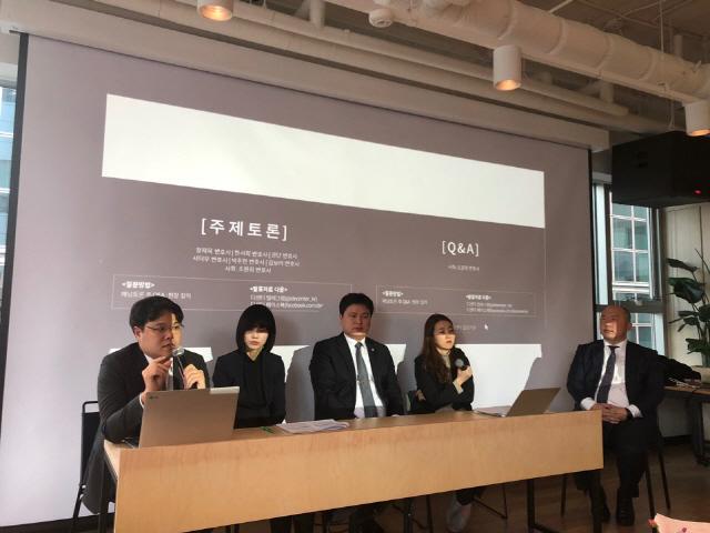 [디센터 콜로키움]박주현 변호사 '산업 종사자들이 법제화 기여해야'