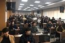 """[FOUNDERS2019]""""블록체인 무주공산에서 역량을 펼쳐보자"""""""