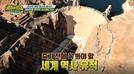 후버댐, 투입된 공사 인원만 2만1000명, 높이 221m의 자이언트 댐