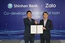 [SENTV] 신한은행, 베트남 1위 SNS '잘로'와 '포켓론' 공동 개발