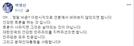 """'순혈주의 비판' 박영선 """"내가 비문?…문대통령 사랑해"""""""