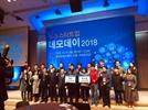 머니스테이션, 한국언론진흥재단 주최 '뉴스스타트업 데모데이 2018'에서 대상, 청중호응상 2관왕