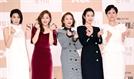 대본 유출 'SKY 캐슬'…중간 유포자도 법적 대응