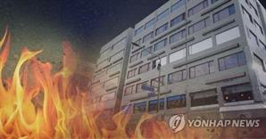 대전 월평동 15층 아파트서 화재…주민 4명 연기 흡입