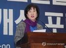 건물투기 이어 인사 압력까지...손혜원 또 드러난 의혹