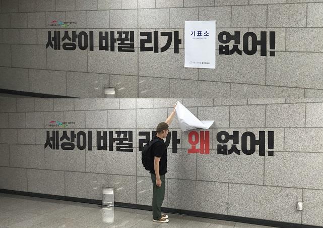 아이디어로 세상을 바꾸는 광고 캠페인 스타트업 '디마이너스원'